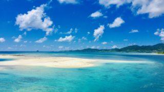 潮見 表 徳島 今日の粟津 潮見表(満潮・干潮) Surf